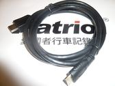 【限量促銷】HDMI 傳輸線 適用 PAPAGO ONPRO HP DOD MIO 部分機型