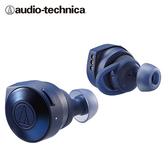 【audio-technica 鐵三角】ATH-CKS5TW 真無線運動耳機 藍色