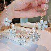 項鍊 蘇心時尚韓版甜美小花項鍊精美珍珠花朵鎖骨鍊氣質小清新女式短款【滿一元免運】