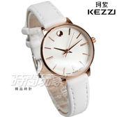 KEZZI珂紫 輕薄簡約流行手錶 防水 學生錶 女錶 皮革錶帶 玫瑰金x白 KE1829玫白小