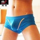 ×四角褲×男子透氣網孔內褲 彈力 性感U凸囊袋 多色可選 WJ_4007-PJ