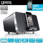 獨家加贈 iPhone4原廠手機/英國Gear4 DUO 可分離式2.1聲道 iPod / iPhone音響系統