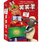 笑笑羊(第二季)DVD (01-05精裝版)