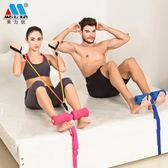 仰臥起坐健身器材床上家用學生宿舍男女收腹機壓腿腳輔助器固定板-交換禮物