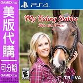 PS4 我的騎馬馬厩 - 與馬一起生活(美版代購)