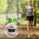 髕骨帶 髕骨帶運動護膝女士專用半月板保護損傷關節固定夏季跑步膝蓋 米家