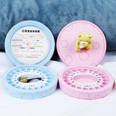 店長推薦韓式兒童乳牙盒可愛創意寶寶牙齒收藏保存盒牙屋臍帶胎毛紀念品