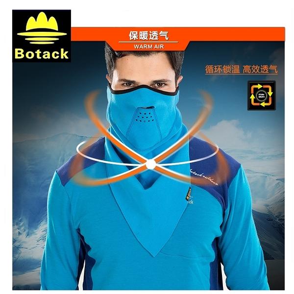 又敗家@Botack抓絨面罩MICROWARM多用途面罩(護臉頰頸脖子)登山細絨口罩腳踏車口罩魔術圍巾保暖脖圍