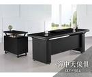 {{ 海中天休閒傢俱廣場 }} G-02 摩登時尚 辦公桌系列 234-1 造型皮製6尺L型辦公桌組