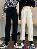 直筒褲 春裝2021新款白色高腰顯瘦直筒寬鬆牛仔褲女休閒闊腿垂感老爹褲子 寶貝 免運