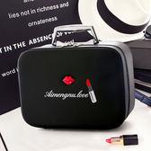 全館八折最後兩天-化妝包大容量簡約韓國化妝品收納旅行迷你手提可愛便攜小號化妝箱