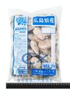 1E3B【魚大俠】BC010日本廣島牡蠣...