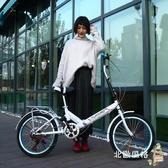 折疊自行車20寸折疊自行車單車輕便變速減震20寸成人女學生折疊自行車xw