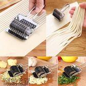 多功能不銹鋼切菜器創意廚具面條刀