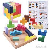 木頭積木方塊正方形體 木制兒童拼裝玩具益智力積木制玩具3-6-7歲 js7778【黑色妹妹】