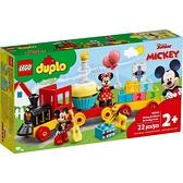 LEGO 樂高 得寶幼兒系列 Mickey & Minnie Birthday Train_LG10941