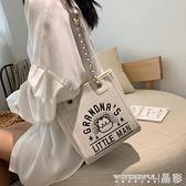 帆布包 包包潮小ck女包網紅時尚百搭側背包女大容量上班帆布包 晶彩