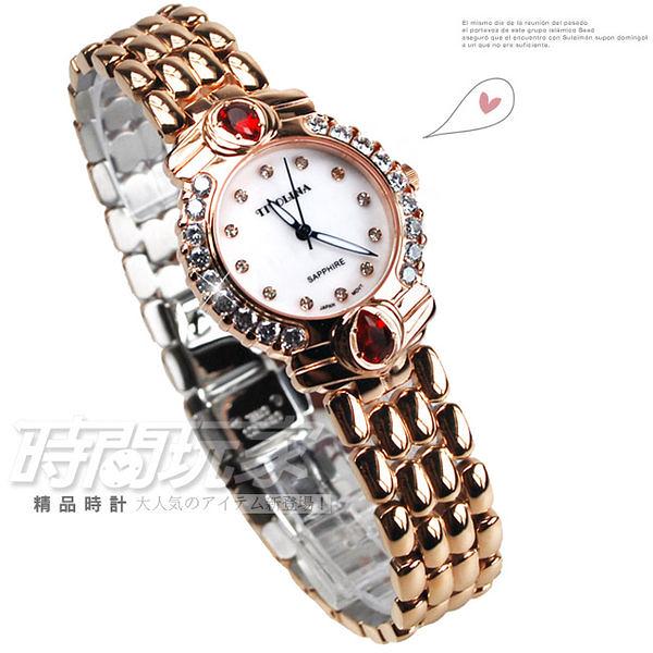 LAG3711RS TIVOLINA 玫瑰金電鍍 晶鑽錶框 珠寶錶 不銹鋼 藍寶石水晶 27mm 女錶