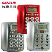 《一打就通》SANLUX台灣三洋 來電顯示有線電話機 TEL-856 (三色)