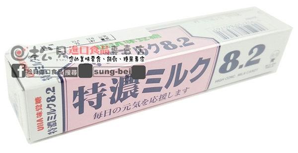 《松貝》味覺特濃牛奶條糖40g【4902750865761】cc29