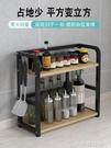 廚房置物架調料架子收納架家用調味品調料盒...