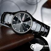 手錶 陶瓷錶防水休閑男士手錶情侶錶石英夜光女學生手錶男錶非機械