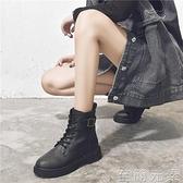 馬丁靴英倫風短靴子女春秋單靴新款秋冬季百搭瘦瘦網紅ins潮