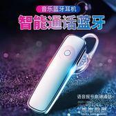 A2藍芽耳機無線跑步迷你超小電話單耳籃牙立體聲手機4.1適用于超長待機 流行花園
