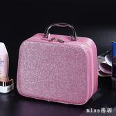 便攜化妝包 大容量小淑女化妝品收納盒可愛迷你小號簡約手提箱韓版 js15138『miss洛羽』