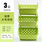 果蔬收納筐廚房落地置物架菜籃多層儲物架子蔬菜置物架浴室置物架
