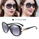 太陽鏡 女士太陽鏡偏光夏季女式墨鏡韓版開車駕駛優雅眼鏡潮 6色
