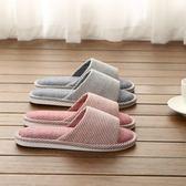 情侶棉拖鞋女亞麻居家室內軟底休閒防滑鞋