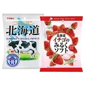 日本 RIBON 立夢 北海道超軟牛乳糖(60g) 款式可選【小三美日】