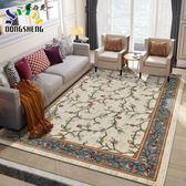 美式客廳茶幾墊臥室地毯 1.33*1.9米