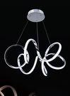 【燈王的店】現代系列 設計師新款 LED 吊燈4燈 ☆ 11259/45W