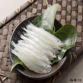 【海鮮主義】水晶魚(銀魚)12CM(280G/盒)