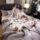雙層拉舍爾毛毯被子冬季
