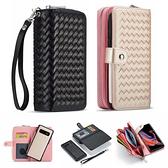 三星 S10 S10+ S10e Note9 S9 S9 Plus 編織紋拉鍊包 手機皮套 手機殼 磁吸 插卡 錢包皮套