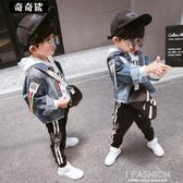 男童牛仔外套春秋裝5兒童洋氣潮衣6小童2-3歲寶寶加絨加厚上衣冬4-ifashion