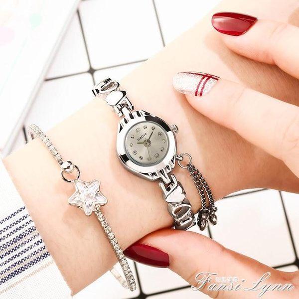 女士手錶女學生韓版簡約潮流防水時尚休閒大氣手錬新款 范思蓮恩