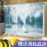 屏風 屏風隔斷時尚客廳簡約現代臥室中式移動折疊簡易實木雙面布藝折屏 米蘭街頭IGO