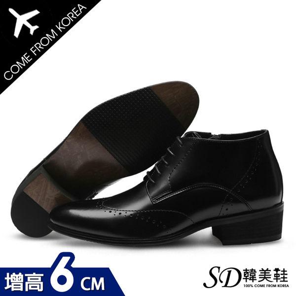 皮鞋 韓國直送  歐爸推薦  雕花皮革綁帶 增高6cm休閒鞋【F730345】 2色
