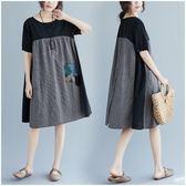 中大尺碼休閒寬鬆連身裙韓版大碼女裝胖妹妹時尚純棉撞色襯衣連衣裙R25-5091