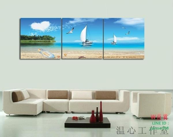 無框畫裝飾畫沙發背景客廳畫臥室壁畫歐式掛畫三聯愛情海