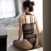 內衣性感睡衣肚兜女短吊帶睡衣誘惑暗扣肚兜式內衣蕾絲睡衣  可然精品