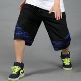 大碼男士短褲夏季加肥加大碼 肥佬寬松大號褲衩潮 CF227【棉花糖伊人】