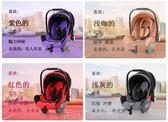 嬰兒手提籃嬰兒手提籃兒童寶寶嬰兒安全車載嬰兒提籃便攜式座椅可坐可躺新生兒車載提籃 DF免運