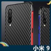 Xiaomi 小米手機 9 雙色金屬邊框+PC類碳纖維背板 四角防摔 卡扣組合款 保護套 手機套 手機殼