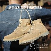 马丁靴  皮鞋 馬丁靴男靴子男鞋春季雪地沙漠工裝鞋潮男加絨棉鞋軍靴中高幫秋季