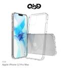 【愛瘋潮】QinD Apple iPhone 12 Pro Max (6.7吋) 雙料保護套 高透光 PC硬背殼 手機殼 保護殼